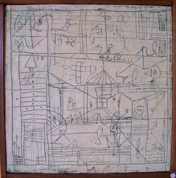 Hugo Duras -Couloir dans la maternelle (30x30cm)