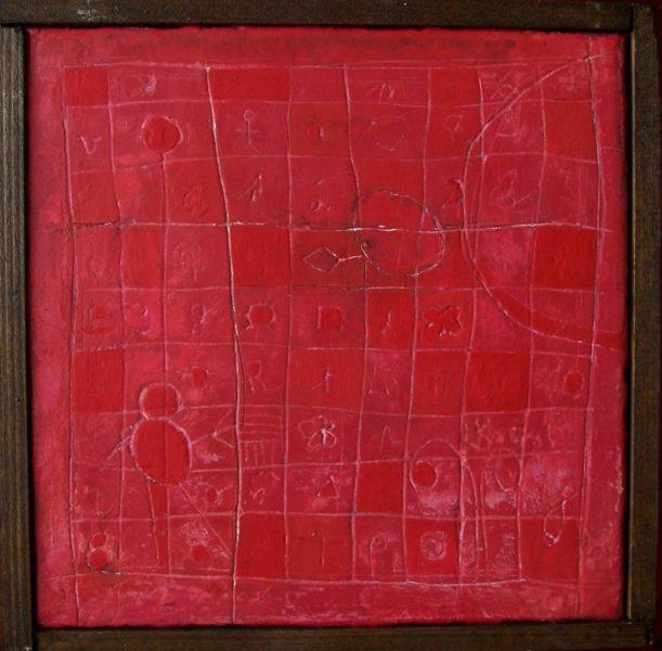 Hugo Duras – Dans la cour maternelle (20x20cm)
