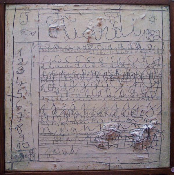 Hugo Duras – Graphisme CP (40x40cm)